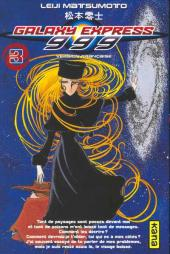 Galaxy express 999 -3- Tome 3