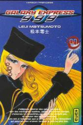 Galaxy express 999 -4- Tome 4