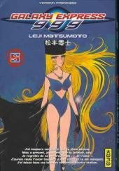 Galaxy express 999 -5- Tome 5