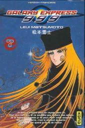 Galaxy express 999 -7- Tome 7