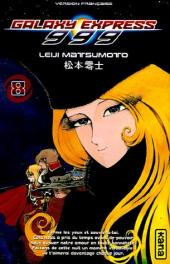 Galaxy express 999 -8- Tome 8