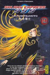 Galaxy express 999 -9- Tome 9