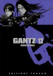 Gantz -12- Gantz 12