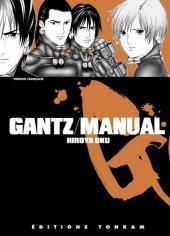 Gantz -HS- Manual