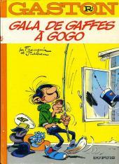 Gaston -R1- Gala de gaffes à gogo