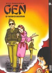 Gen d'Hiroshima -4- Tome 4