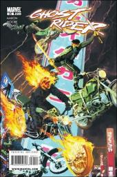 Ghost Rider (2006) -35- Trials & Tribulations, part 3: Of Flesh and Fire