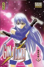 Gintama -11- Tome 11