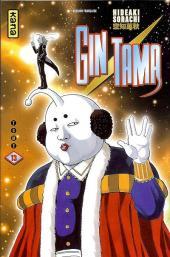 Gintama -13- Tome 13