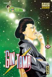 Gintama -5- Tome 5