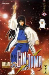Gintama -6- Tome 6