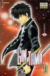 Gintama -8- Tome 8