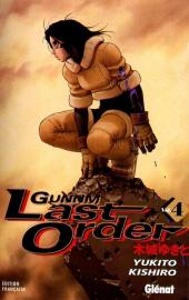 Gunnm - Last Order -4- Tome 4