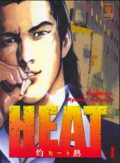 Heat -1- Tome 1
