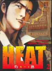 Heat -2- Tome 2