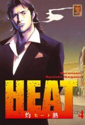 Heat -4- Tome 4