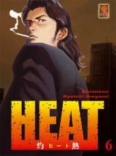 Heat -6- Tome 6