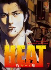 Heat -7- Tome 7