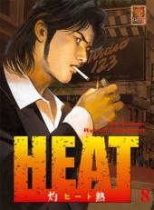 Heat -8- Tome 8