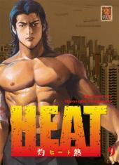 Heat -9- Tome 9