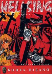 Hellsing -2- Tome 2