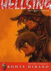 Hellsing -7- Tome 7