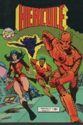 Hercule (1e Série - Collection Flash) -16- La dernière partie de Tobias Whale