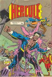 Hercule (1e Série - Collection Flash) -18- L'autre Eclair Noir