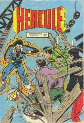 Hercule (1e Série - Collection Flash) -20- Sous menace d'expulsion