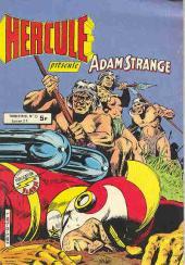 Hercule (1e Série - Collection Flash) -23- Le siège de Ranagar