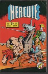 Hercule (1e Série - Collection Flash) -Rec02- Recueil 5619