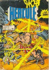 Hercule (1e Série - Collection Flash) -6- Jeu de guerre