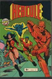 Hercule (1e Série - Collection Flash) -Rec08- Recueil 5910