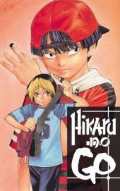 Hikaru no go -9- L'examen principal commence
