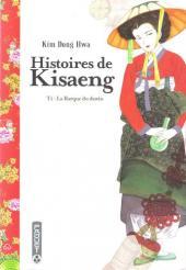 Histoires de Kisaeng -1- La barque du destin