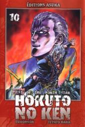 Hokuto No Ken, Fist of the north star -10- Tome 10
