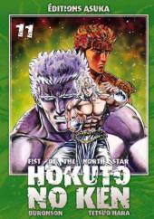 Hokuto No Ken, Fist of the north star -11- Tome 11