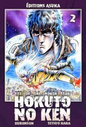 Hokuto No Ken, Fist of the north star -2- La chute d'un géant