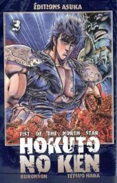 Hokuto No Ken, Fist of the north star -3- Tome 3
