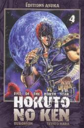 Hokuto No Ken, Fist of the north star -4- Tome 4