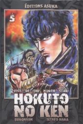 Hokuto No Ken, Fist of the north star -5- Tome 5