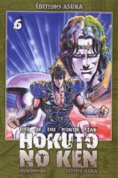 Hokuto No Ken, Fist of the north star -6- Tome 6