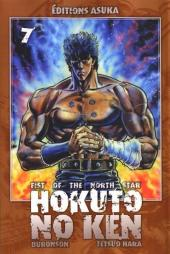 Hokuto No Ken, Fist of the north star -7- Tome 7