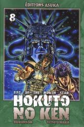 Hokuto No Ken, Fist of the north star -8- Tome 8