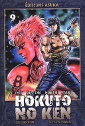 Hokuto No Ken, Fist of the north star -9- Tome 9