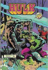 Hulk (1re Série - Arédit - Flash) -17- Le musée du collectionneur