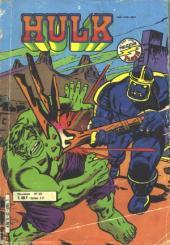 Hulk (1re Série - Arédit - Flash) -23- Ne m'abandonnez pas !
