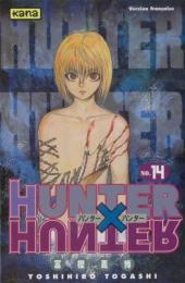 Hunter X Hunter -14- Tome 14 - Les secrets de l'île