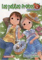 Ichigo Mashimaro - Les petites fraises -5- Tome 5