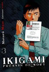 Ikigami - Préavis de mort -3- Chute libre - Le plus pieux des mensonges